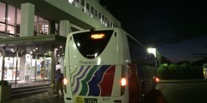 名古屋港フェリーターミナル直行バス